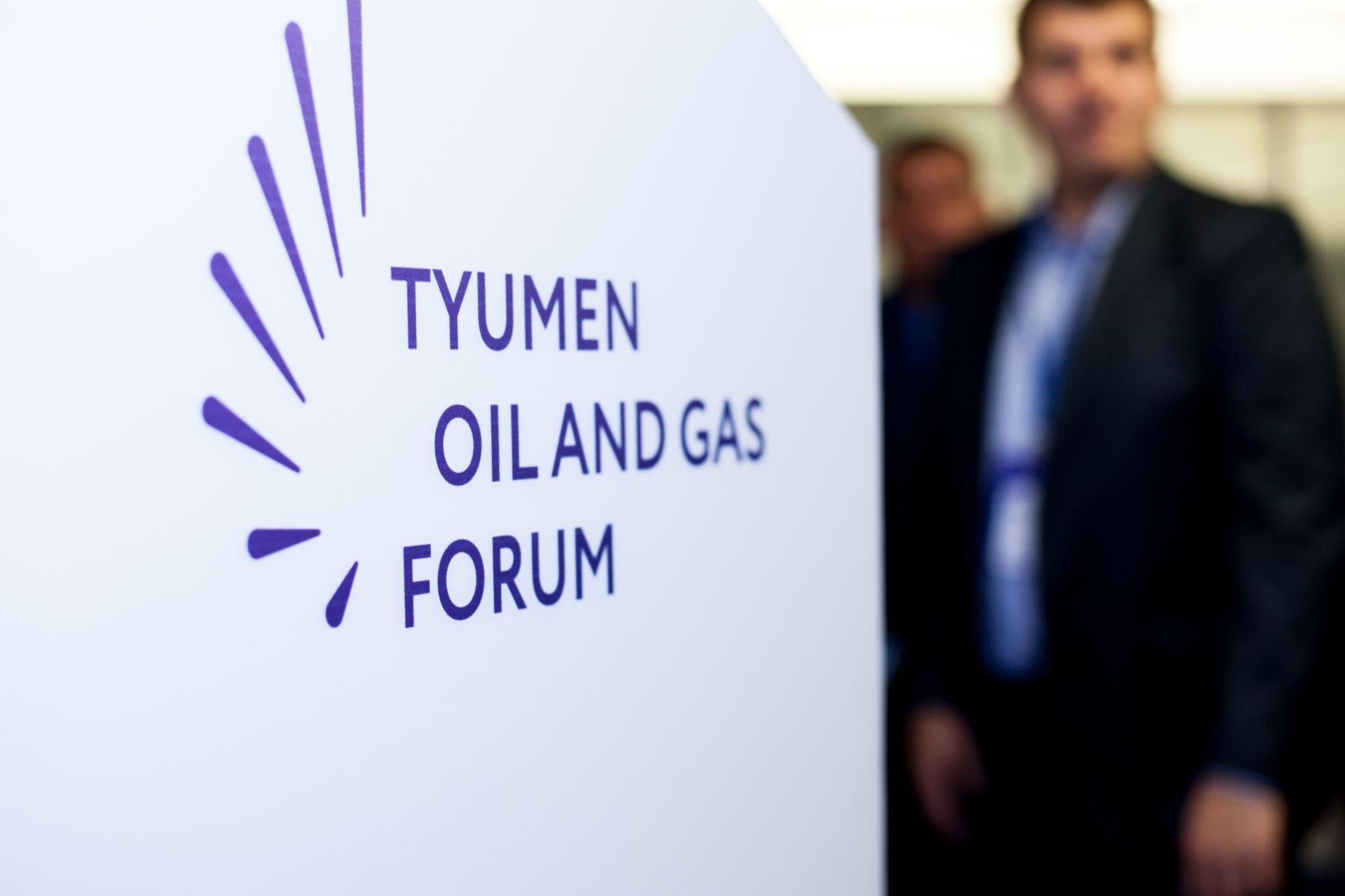 IX Тюменский нефтегазовый форум