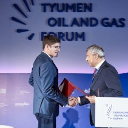 Участникам Тюменского нефтегазового форума помогут заключить контракты с крупнейшими нефтегазовыми корпорациями