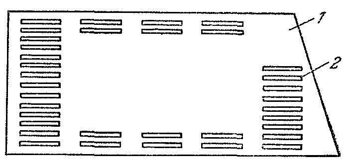 Решетчатые тарелки провального типа