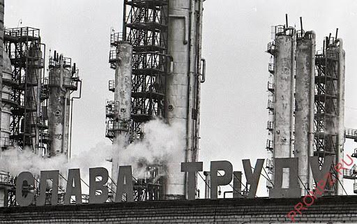 Завод 60-е гг.