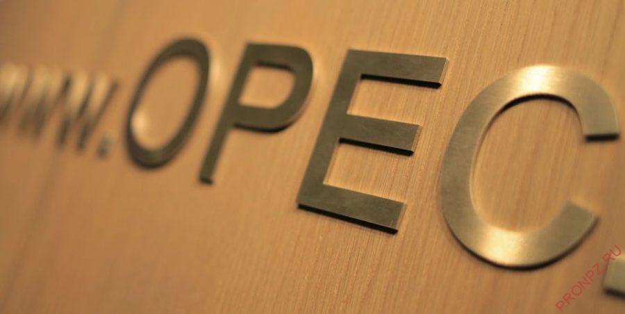 Решение по сделке ОПЕК+ не принято. Россия склоняется к продлению в существующих рамках