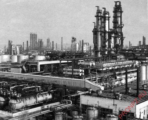Кстовский НПЗ 60-70-е гг.