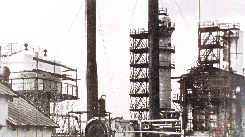 Завод в военные годы