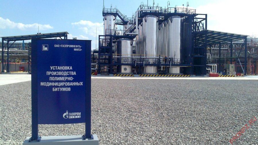 Установка производства полимерно-модифицированных битумов