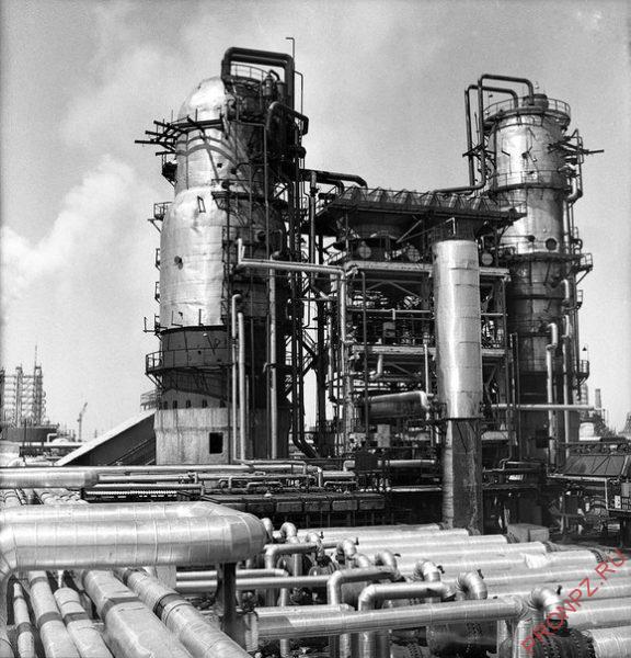 Завод в 50-е гг.