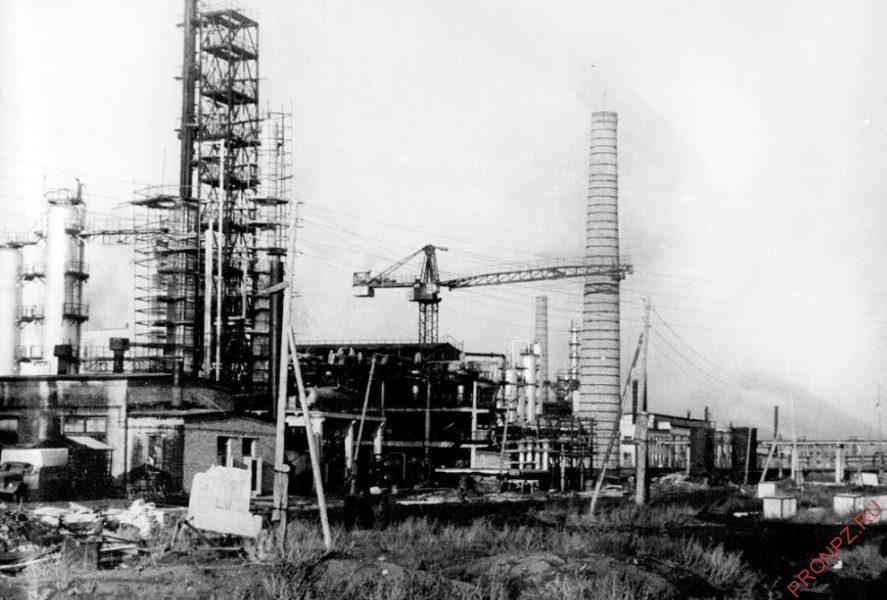 Новокуйбышевский НПЗ 1963 г.